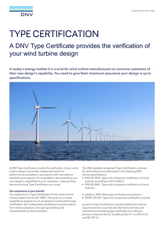 Type Certification